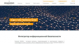 Site angaratech.ru
