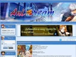 Cost of site anidream.ru