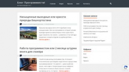 Snapshot - Website askild.ru
