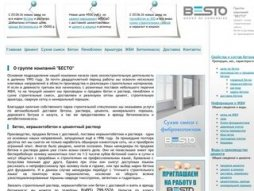Cost of site avtobeton.ru