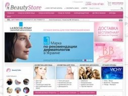 Snapshot of site beautystore.com.ua