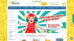 Snapshot - website berado.ru