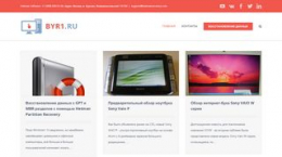 Snapshot of site byr1.ru