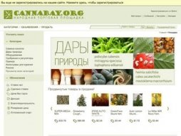 Snapshot site cannabay.org