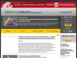 Snapshot of site cbio.ru