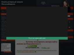 Snapshot domain comples.ucoz.ru