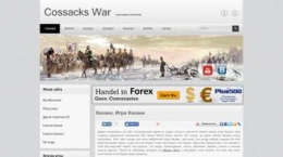 Snapshot - website cossacks-war.ru