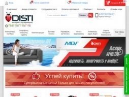 Snapshot domain disti.kz
