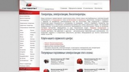 Site el-generators.ru