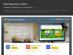 Site element.yandex.ua