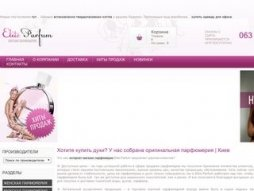 Snapshot of site elite-parfum.com.ua