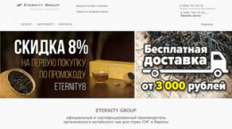SEO eternity-group.ru
