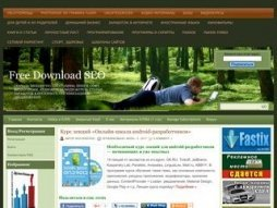 Snapshot domain freedownloadseo.com