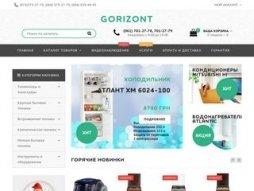 Snapshot of site gorizont-bt.com.ua