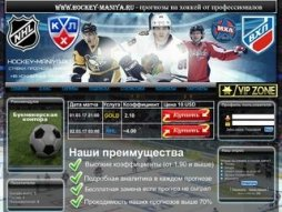 Snapshot domain hockey-maniya.ru