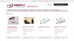 Cost of site idelmed.ru