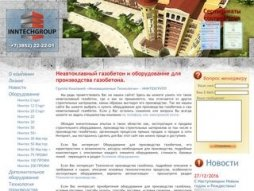 Snapshot of site inntechgroup.ru