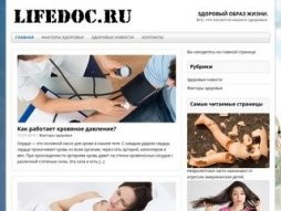 Cost of site lifedoc.ru