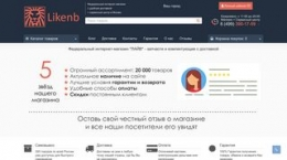 Snapshot of site likenb.ru