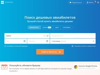 Snapshot domain MyLands.ru
