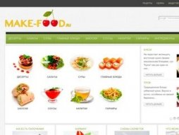 Snapshot domain make-food.ru