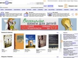 Snapshot domain my-shop.ru