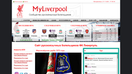 Cost of site myliverpool.ru