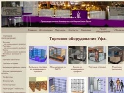 Snapshot - website ndufa.ru