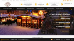 Cost of site oasis-stroy.ru