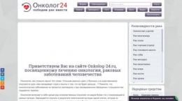 Snapshot - website onkolog-24.ru