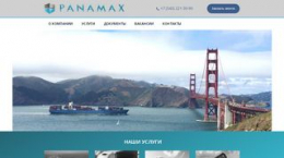 Cost of site panmax.ru