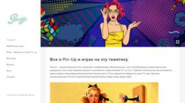 Cost of site pin-up.top
