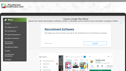 SEO playmarket-download.com