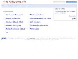 Snapshot of site pro-windows.ru