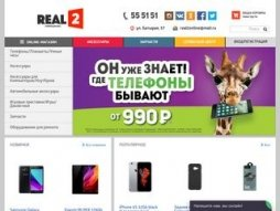 Snapshot - website real-2mobile.ru