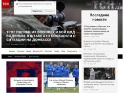 Snapshot of site ru.tsn.ua