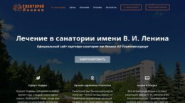Cost of site sanlenina.ru
