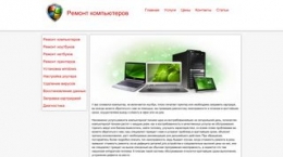 Cost of site save-pc.ru