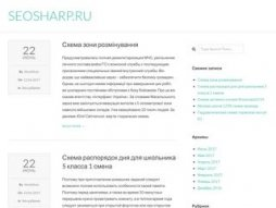 Cost of site seosharp.ru