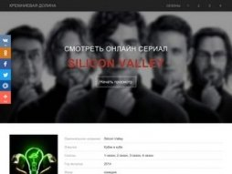 Site silicon-valley-online.ru