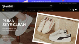 Snapshot site smarket.co.kr