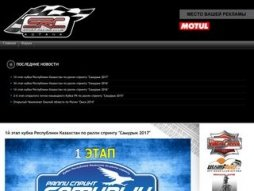Snapshot domain sportracing.kz