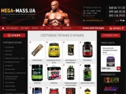 Snapshot domain strong-men.com.ua