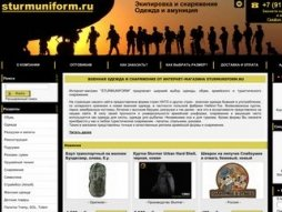 Snapshot - Website sturmuniform.ru