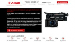 Snapshot of site support-canon.ru