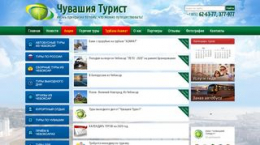 Snapshot - website tourist21.ru