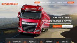 SEO transport-yakutsk.ru