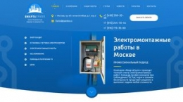 Cost of site viartagroup.ru