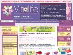 Snapshot - website vitolife.ru