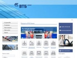 Snapshot - website vtb-leasing.ru
